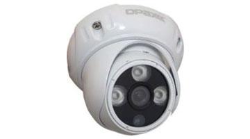 İşyeri Kamera Sistemleri